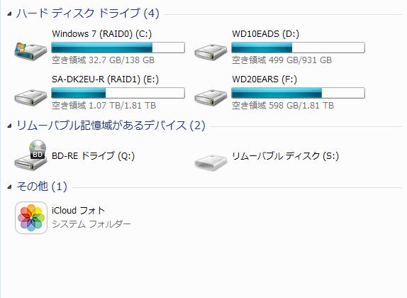 20150121a