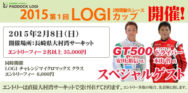 201501_1