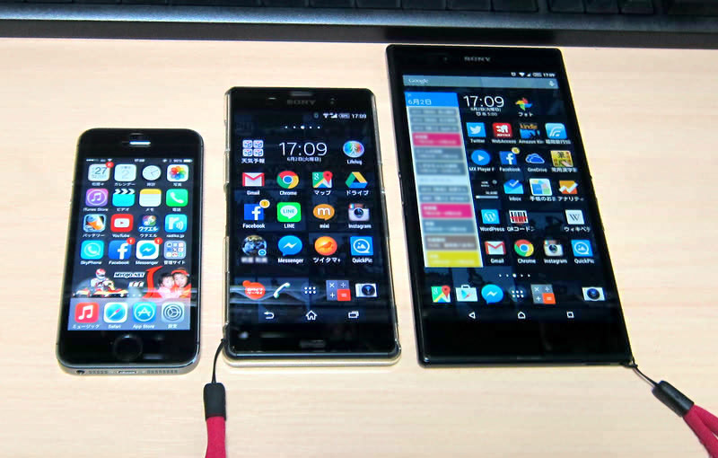 左から、iPhone 5s、XPERIA Z3、Xperia Z Ultra。